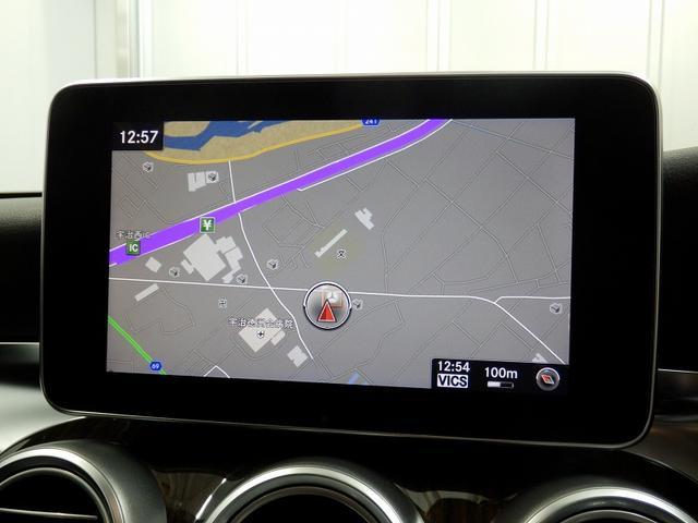 C200 4マチックアバンギャルド 4MATIC・レーダーセーフティパッケージ・ナビゲーション・バックカメラ・キーレスゴーシステム・LEDヘッドライト・オートマチックハイビーム(33枚目)