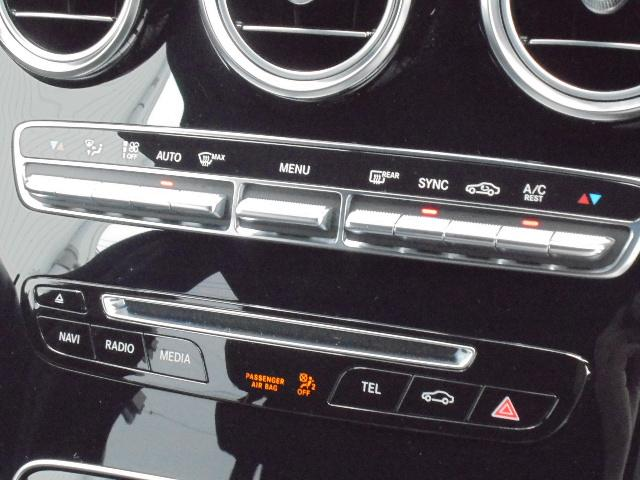 GLC220d 4マチックスポーツ HDDナビ 認定中古車(19枚目)