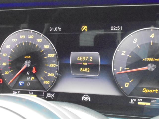 E250 ステーションワゴン アバンギャルドスポーツ(13枚目)