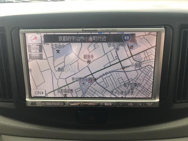 「ダイハツ」「ミライース」「軽自動車」「京都府」の中古車9