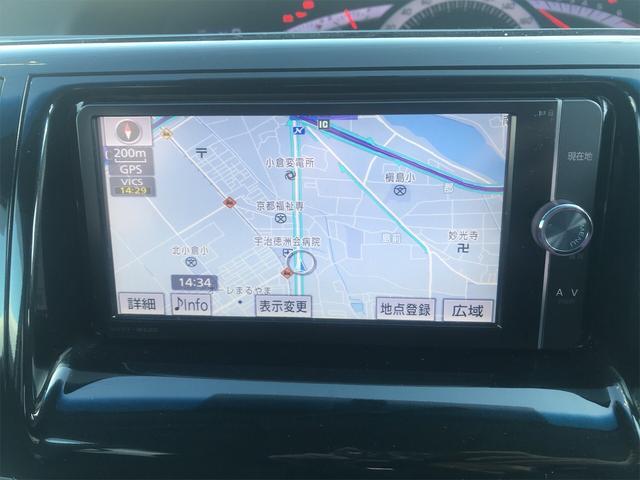 「トヨタ」「エスティマ」「ミニバン・ワンボックス」「京都府」の中古車9