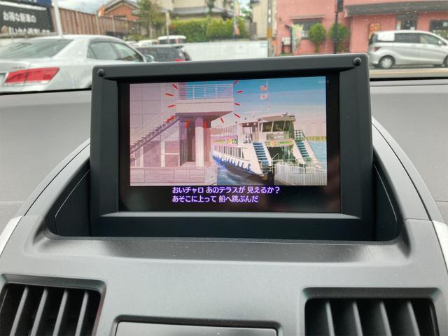 S TV ナビ バックカメラ ETC AW オーディオ付 クルコン AC CVT HID パワーウィンドウ スマートキー 5名乗り ホワイトパールクリスタルシャイン(4枚目)