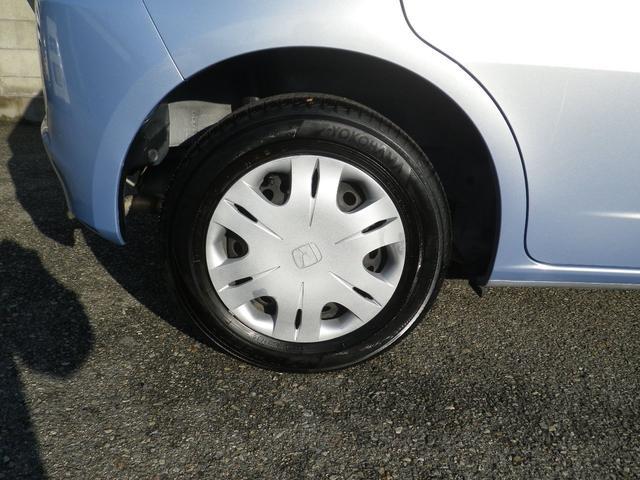 タイヤの山は十分です。
