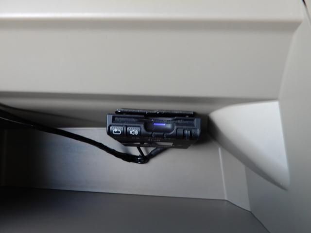 G・ターボパッケージ 両側電動スライドドア(17枚目)