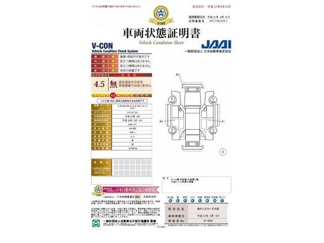 G ターボSSパッケージ メモリーナビ ETC ワンセグ リ(5枚目)