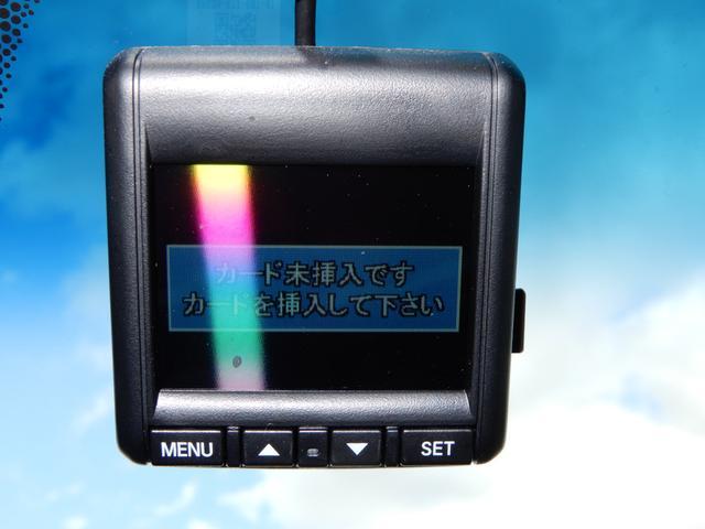 ハイブリッドX メモリーナビ ETC フルセグ リアカメラ(18枚目)