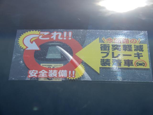 G・Aパッケージ メモリーナビ ETC フルセグ リアカメラ(18枚目)
