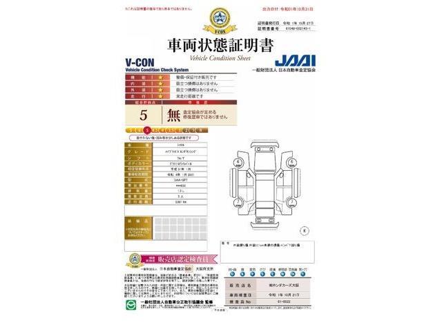 ハイブリッドX ホンダセンシング 弊社デモカー ETC フル(5枚目)