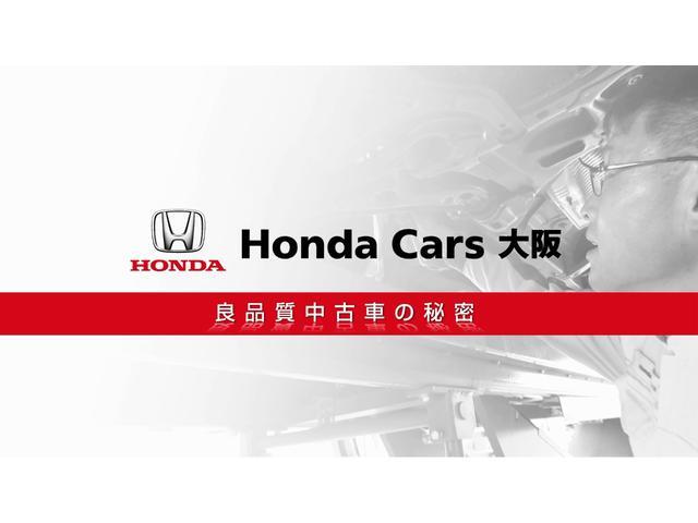 「ホンダ」「N-BOX」「コンパクトカー」「大阪府」の中古車37