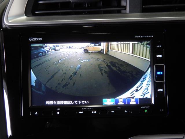 F メモリーナビ ETC フルセグ リアカメラ(18枚目)