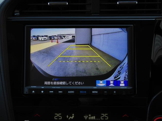 ハイブリッドZ ホンダセンシング 弊社試乗車 ETC フルセグ リアカメラ(29枚目)