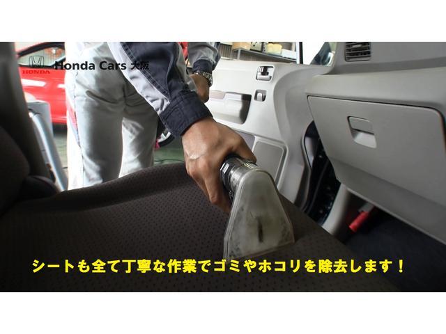 ハイブリッド・Gホンダセンシング 弊社試乗車 ETC フルセグ リアカメラ(49枚目)