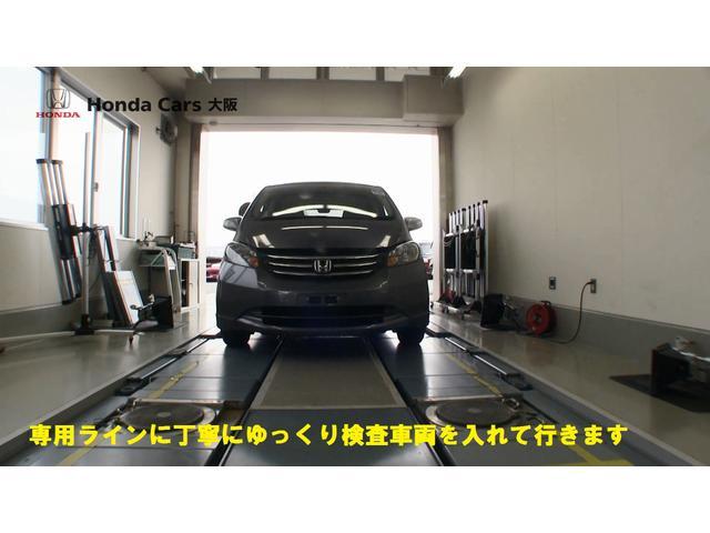 ハイブリッド・Gホンダセンシング 弊社試乗車 ETC フルセグ リアカメラ(56枚目)