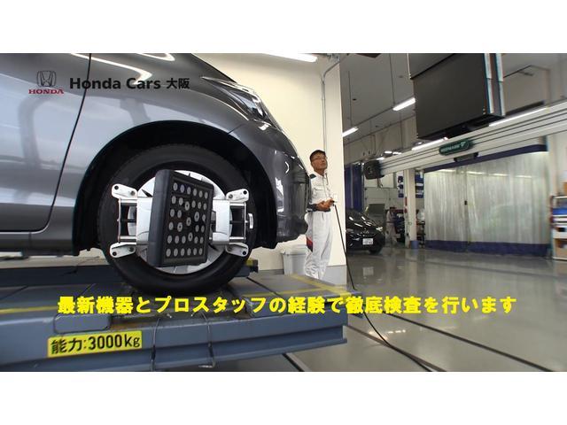 ハイブリッド・Gホンダセンシング 弊社試乗車 ETC フルセグ リアカメラ(59枚目)