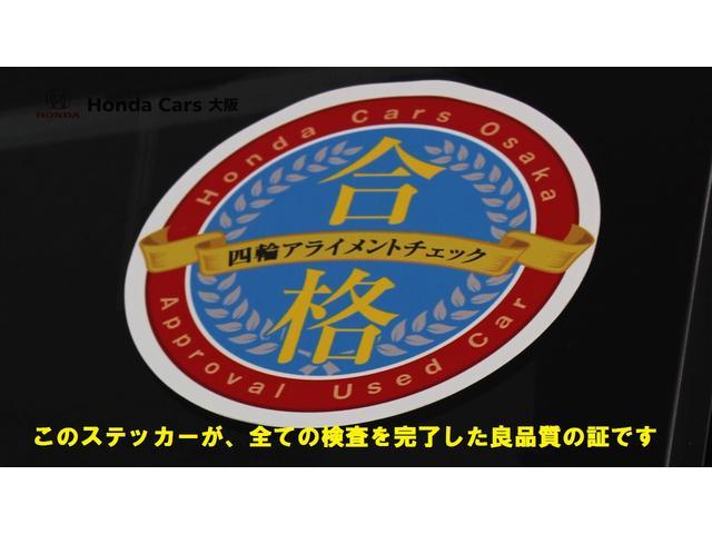 ハイブリッド・Gホンダセンシング 弊社試乗車 ETC フルセグ リアカメラ(62枚目)
