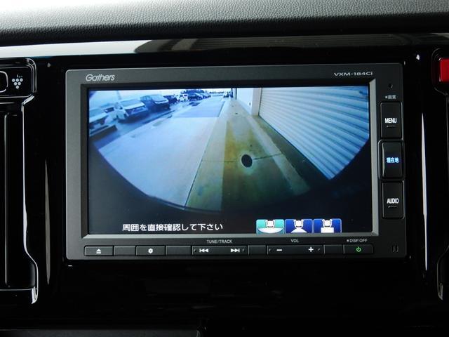G SSパッケージ メモリーナビ ETC リアカメラ(4枚目)