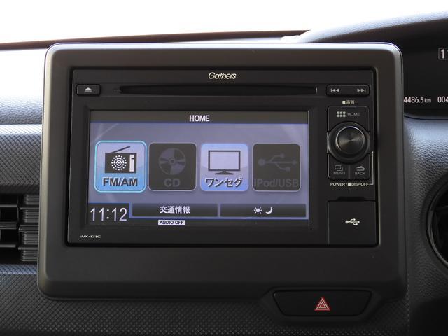 Gホンダセンシング ETC ワンセグ リアカメラ CDデッキ(3枚目)