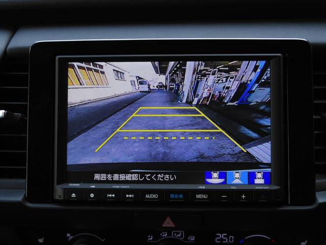 リュクス 弊社試乗車 ETC フルセグ リアカメラ(4枚目)