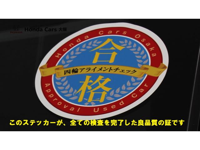 G・Lホンダセンシング 弊社試乗車 ETC フルセグ リアカメラ(59枚目)