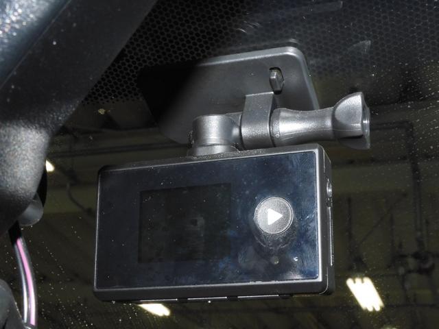 ハイブリッドRS・ホンダセンシング メモリーナビ ETC フルセグ リアカメラ(30枚目)