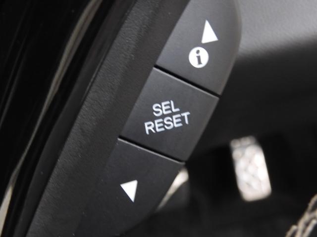 ハイブリッドRS・ホンダセンシング メモリーナビ ETC フルセグ リアカメラ(31枚目)