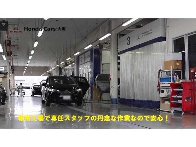 ハイブリッドRS・ホンダセンシング メモリーナビ ETC フルセグ リアカメラ(48枚目)
