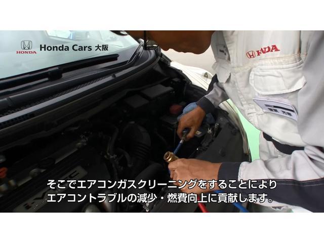 ハイブリッドRS・ホンダセンシング メモリーナビ ETC フルセグ リアカメラ(61枚目)