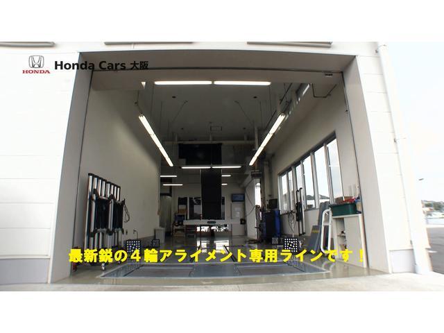 ハイブリッドRS・ホンダセンシング メモリーナビ ETC フルセグ リアカメラ(62枚目)