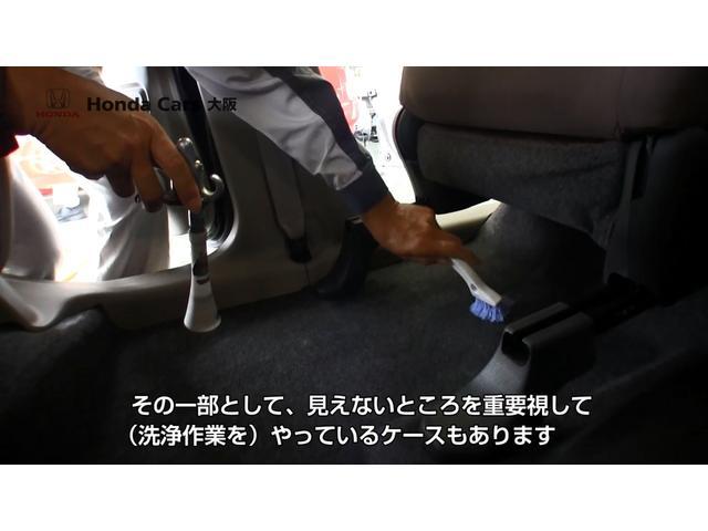 G・ホンダセンシング 弊社試乗車 ETC フルセグ リアカメラ(37枚目)