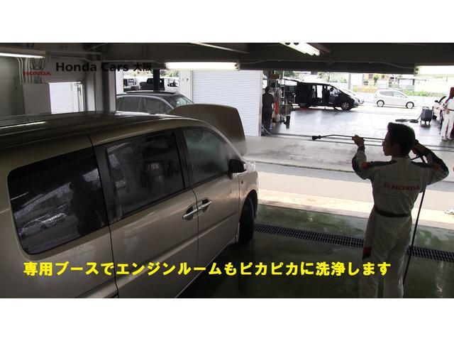 ハイブリッドZ・ホンダセンシング メモリーナビ ETC フルセグ リアカメラ(58枚目)
