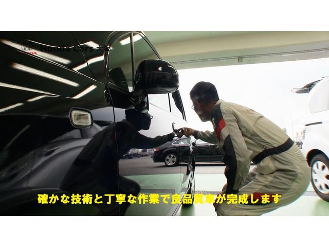 ハイブリッドZ・ホンダセンシング メモリーナビ ETC フルセグ リアカメラ(59枚目)