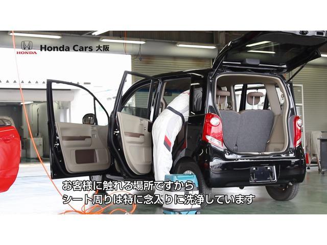 ハイブリッド・Gホンダセンシング 弊社試乗車 ETC フルセグ リアカメラ(41枚目)
