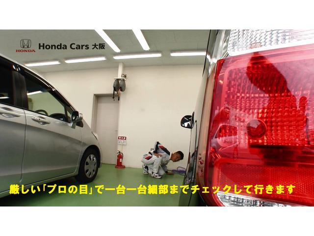 ハイブリッド・Gホンダセンシング 弊社試乗車 ETC フルセグ リアカメラ(47枚目)