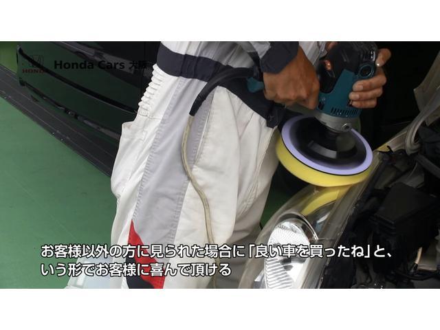 ハイブリッド・Gホンダセンシング 弊社試乗車 ETC フルセグ リアカメラ(57枚目)