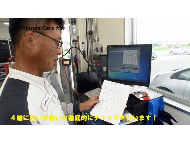 ハイブリッド・Gホンダセンシング 弊社試乗車 ETC フルセグ リアカメラ(65枚目)