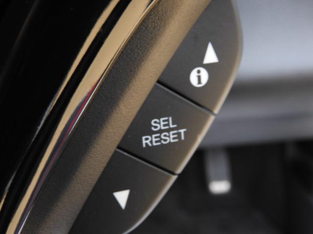 ハイブリッドZ・ホンダセンシング ☆価格見直しました☆最終売切りプライスです。是非お急ぎ下さい♪納車の時は、タイヤ4本新品に交換させて頂きます。(24枚目)