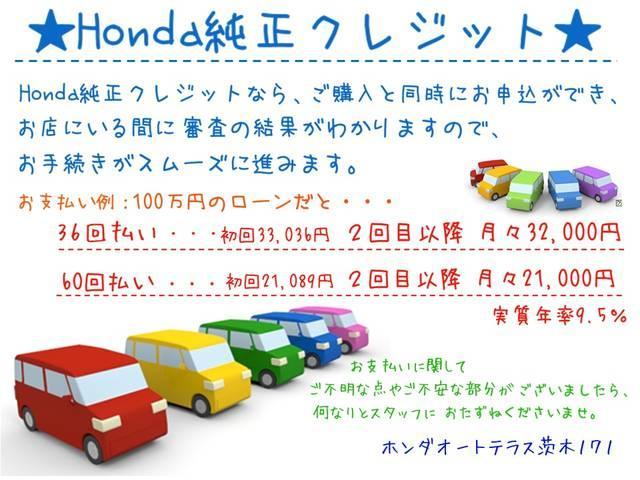 ハイブリッドZ・ホンダセンシング ☆価格見直しました☆最終売切りプライスです。是非お急ぎ下さい♪納車の時は、タイヤ4本新品に交換させて頂きます。(65枚目)