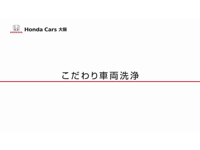 G・Lターボホンダセンシング ☆価格見直しました☆最終売切りプライスです。是非お急ぎ下さい♪(41枚目)