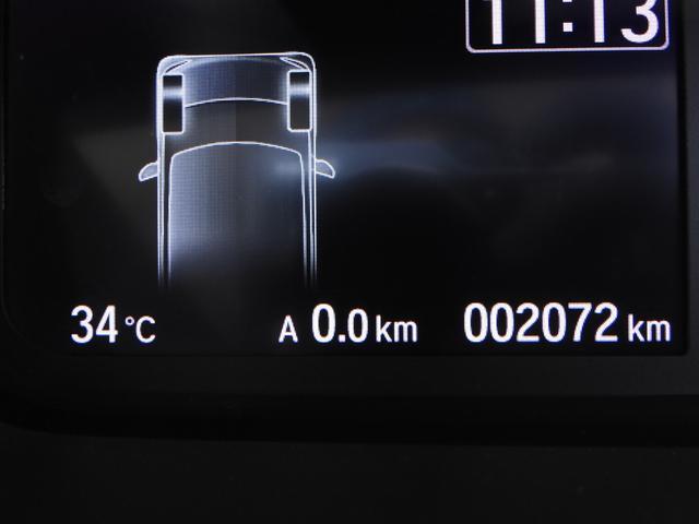 L・ターボ 弊社試乗車 ETC フルセグ リアカメラ(36枚目)