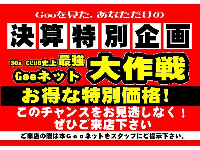 日産 キューブ SX 70th CD フォグ 電格ミラー
