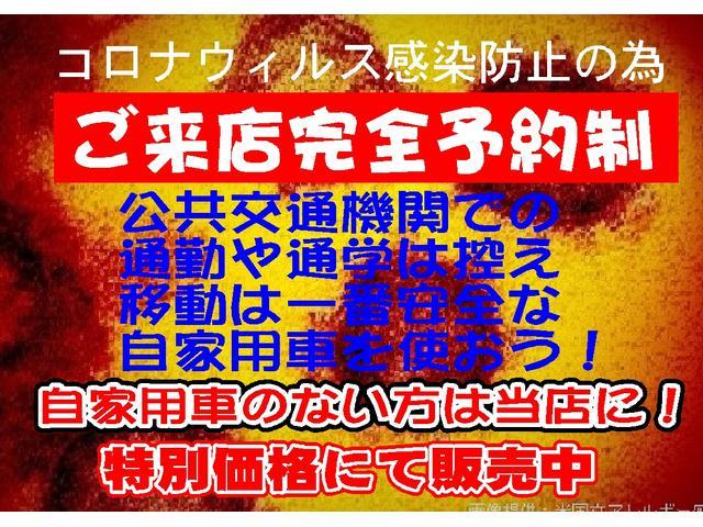 ダイハツ ムーヴ L CD キーレス 新品ドライブレコーダー付