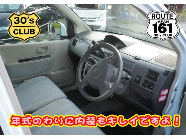 三菱 eKワゴン G CD キーレス 禁煙車 新品ドライブレコーダー付