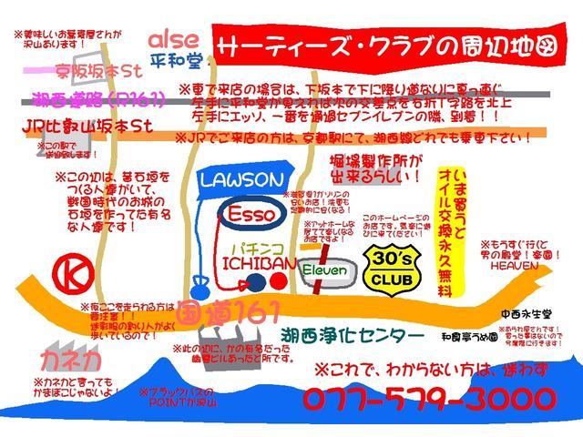 滋賀県は琵琶湖の西岸、瑚週道路(国道九161号線)沿い、雄琴温泉南に車で5分、西側セブンイレブンの隣。