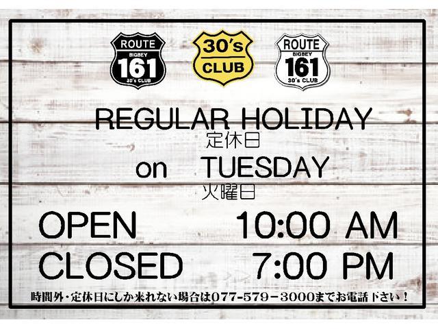 ===当店の定休日===毎週火曜日臨時休業の場合がありますので、ご来店前には、ご連絡ください!開店時間午前10時から閉店時間10月〜3月までは午後6時まで、4月〜9月までは午後7時まで営業しています。