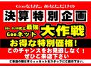日産 キューブ SX 70th CD フォグ  新品ドライブレコーダー付