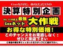 スズキ ワゴンR FX-Sリミテッド CD/MD 新品ドライブレコーダー付