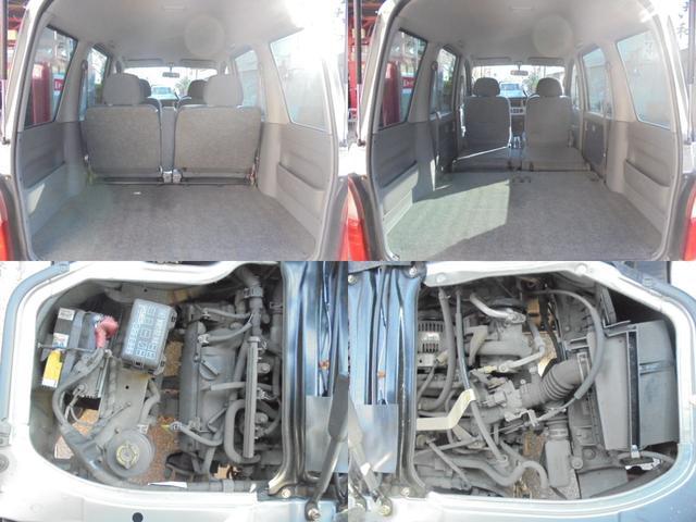 ダイハツ アトレーワゴン CX キーレス スペアキー
