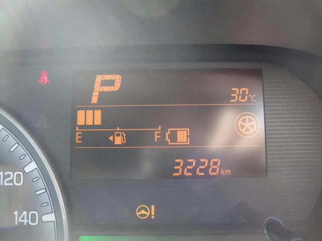 走行距離は「3.228km」。