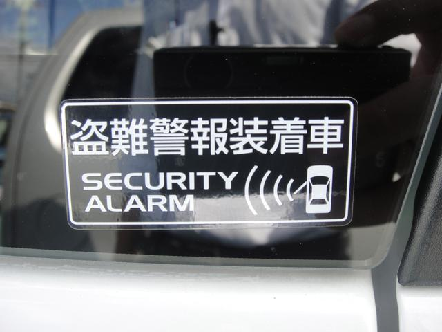 盗難警報装着車!