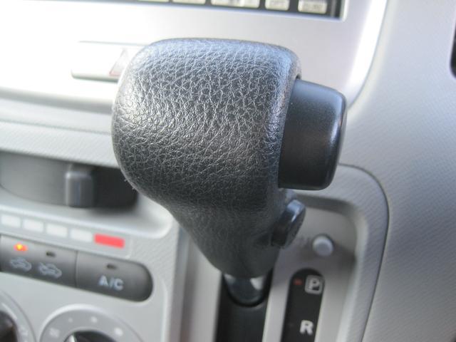 「スズキ」「ワゴンR」「コンパクトカー」「大阪府」の中古車15